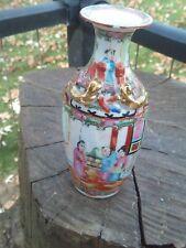 Antique Chinese 1930 Pre Wwii Famille Rose Export Porcelain Dragon Vase Gold Pnt