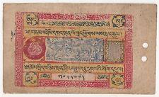 TIBET 5 Srang 1946 (Tibetan era 1692) p 8 (e35)