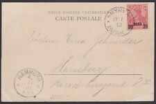 GERMANY, 1902. Offices in Turley Card 14, Smyrna - Hamburg