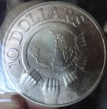 SINGAPORE $10 (1977) Unc Large Silver  Coin, 10th Anni ASEAN Comm Bargain!