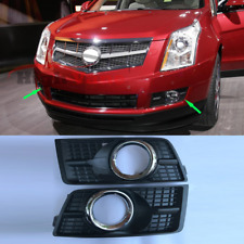 2pcs For 2010-2016 Cadillac SRX  Front FOG LAMP LIGHT COVER RIGHT&LEFT SIDE