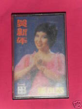 Zhang Xiao Ying Chinese New Year cassette for sale *Free Post