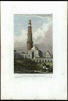 Kutub Minar Cootus ruins Delhi India c.1850 print view beautiful hand color