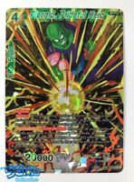 Dragon Ball Super TCG Piccolo, Prideful Hero - BT8-129 - Noble Hero Rare NHR