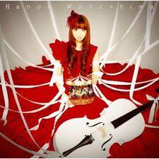 Kanon Wakeshima Shinshoku Dolche 1ST ALBUM MANA MALICE MIZER Japan Music CD NEW