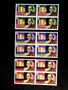 CAMBODIA IMPERF Blocks of 4 Stamp Set Scott 243-245 MNH Hard To Find Item