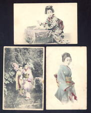 Japanese Costume 3 early PPCs