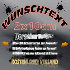 Wunschtext Aufkleber 2x10cm- Schriftzug Name Spruch Auto Boot LKW Auto Vorschau