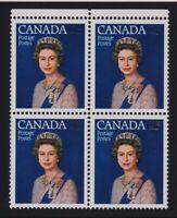 Canada Sc #704TI (1977) 25c Silver Jubilee UNTAGGED ERROR Block Mint VF NH