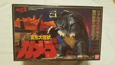 "BANDAI 1996 - DX GAMERA TRANSFORMING VER. FROM STANDING TO FLYING 10"" TALL ""NEW"""