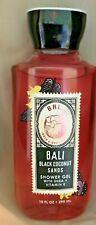 *New* BALI BLACK COCONUT SANDS ~ Shower Gel ~ Bath & Body Works ~ Ships Free!!!