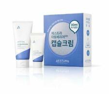 [AESTURA] Atobarrier 365 Cream Special Set 80ml + 30ml