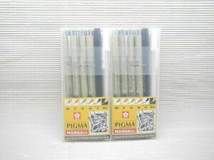 Сакура сигареты купить где можно купить электронную сигарету недорого в