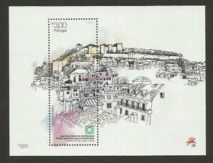 "Portugal - ""AGA KHAN AWARD FOR ARCHITECTURE"" Unique Silk MS 2013"