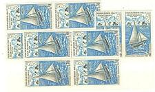 YVERT N° 1621 x 8 VOILE TIMBRES FRANCE NEUFS **