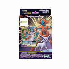 "Pokemon Card ""Tag Team - Espeon & Deoxys GX"" Starter Set Sun & Moon / Korean Ver"
