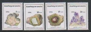 Azerbaijan - 1994, Minerals set - MNH - SG 152/5