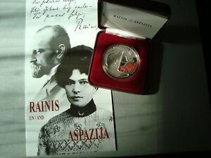 Latvia Lettland 5 euro 2015 silver collection coin RAINIS AND ASPAZIJA