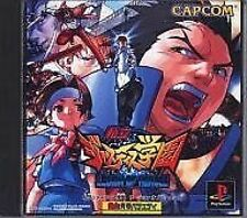 USED Rival Schools: United By Fate Japan Import PS