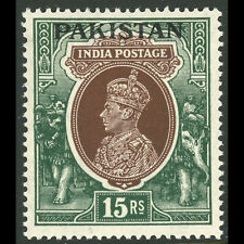 PAKISTAN 1947 15R Brown & Green. SG 18. Mint Never Hinged. (AH211)