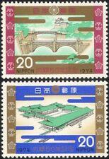 Japan 1974 Imperial Palace/Niju-bashi Bridge/Golden Wedding 2v set (n29866)