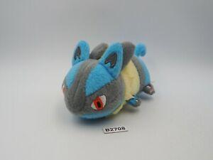 "Lucario B2708 Pokemon Mini Kororin Banpresto 2019 Plush 4"" Toy Doll Japan"