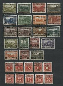 Kroatien-Jugoslavien 1919 Überdruckmarken Lot * MH