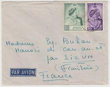 MALAYA state::SELANGOR 1948 *SILVER WEDDING* pair on cover KUALA LUMPUR-FRANCE