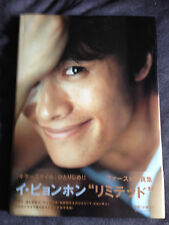 "LEE BYUNG-HUN Japan ""LIMITED"" photo book OBI included! Rare Star I Saw the Devil"