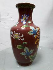 vase cloisonné Japon fond rouge laque chrysanthèmes contemporain XX ème