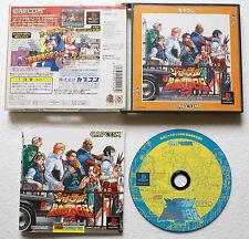 SHIRITSU JUSTICE GAKUEN NEKKETSU SEISYUN NIKKI 2 (Japan) Sony PLAYSTATION 1 PS1