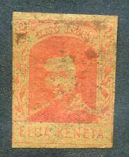 US Hawaii # 50 Unused   Original Gum   Hinged  SCV $160.00