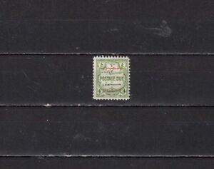 Jordan - Palestine Early Error  Unused  MH/OG Stamps (JOR4)
