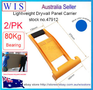 2/PK Panel Carrier Gripper Handle Carry Drywall Plywood Sheet 80kg Load Tool
