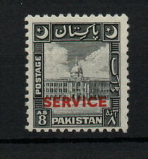 More details for pakistan 1949 8a service mint mh sg#o31 cat val £65 ws24063