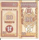 MONGOLIA 20 MONGO 1993 LOTE DE 10 BILLETES