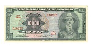 Brazil 10000 Cruzeiros  - Series 211A -  Banknote - 1966 ND -- UNC