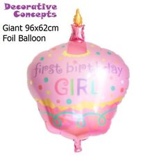 1st birthday GIANT balloon PINK birthday cake cupcake shaped helium foil balloon