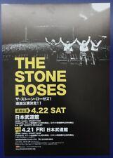 THE STONE ROSES JAPAN TOUR 2017 ORIGINAL JAPANESE FLYER CHIRASHI RARE