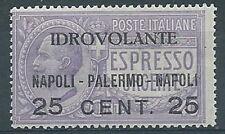 1917 REGNO POSTA AEREA NAPOLI PALERMO  MNH ** - RR2623