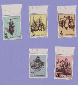 China Stamps - 1961, S47, Rebirth of Tibetan People, Scott 600-604, MNH