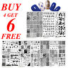 NICOLE DIARY Nail Art Stamping Plates Xmas Holiday Nature Pattern Collection Set