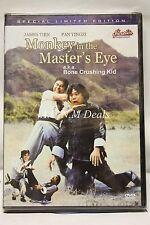 monkey in the master's eye james tien ntsc import dvd English subtitle