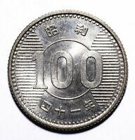 1966 Japan One Hundred 100 Yen - Showa 41 - Lot 755