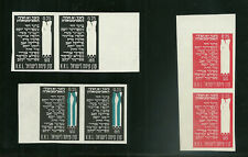 1972 Israel Olympic Memorial Essay Design Unissued Imperf MNH XF Very scarce!  8
