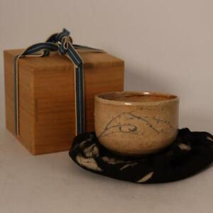 Eiraku Myozen Meiji period Japanese Pottery Bowl Antique w / box PCP88