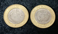 LESOTHO 5 MALOTI 50 YEAR UNITED NATION UN COMM. 1995 BI-METALLIC COIN UNC