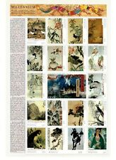 Dominica - Millenium stamps - Chinese Painting Under The Western Influence MNH