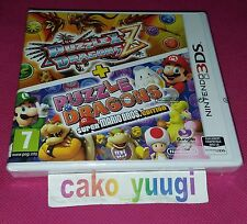 PUZZLE & DRAGONS Z +PUZZLE & DRAGONS SUPER MARIO BROS 3DS NEUF SOUS BLISTER