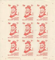 EXETER EMERGENCY DELIVERY SERVICE 5p 1/- SHEET OF 9 CINDERELLA STAMPS
